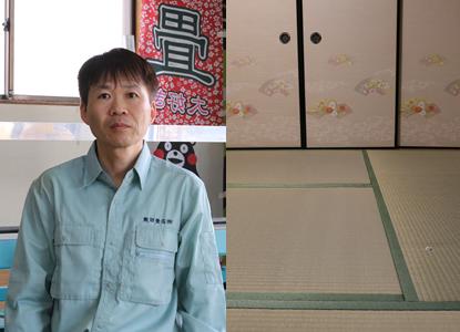 この地で45年畳職人の技 - 営業は苦手です。でも畳作りは本物を追求しています。